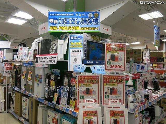 Thiết bị hút ẩm nội địa Nhật